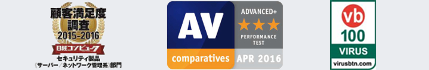Award: Nikkei, AV Comparatives, VB100